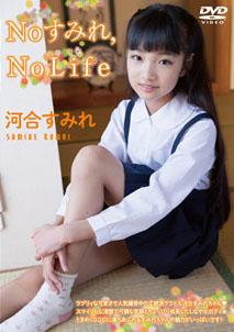 sumire kawai Sumire Kawai - No Life